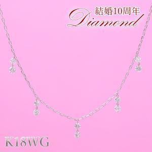 ヌーディーな輝き レーザーホール ダイヤモンド ネックレス 10石 0.36カラット K18WG ステーションネックレス 40cm スイート10 スイートテン|pendant