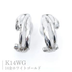 イヤリング 14金 ホワイトゴールド クリップ式 K14WG イヤリング|pendant