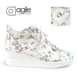 ルコライン 靴 アージレ agile by RUCO LINE LIBERTY CRAKLE 小花柄 ホワイト クラシック調 ファスナー付 内張り無し フラワー 白 agile-183WH|pendant