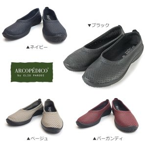 アルコペディコ エリオさんの靴 パンチング バレリーナ シューズ ARCOPEDICO サイズ交換・返品不可|pendant
