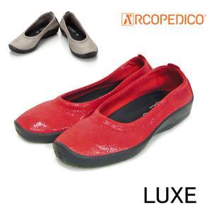 エリオさんの靴 アルコペディコ ARCOPEDICO 靴 L15 バレリーナ ルクス 新色 レッド 赤 サイズ交換・返品不可|pendant