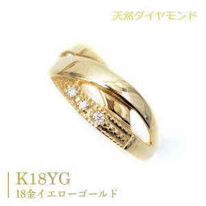 ピンキーリング 18k リング  天然 ダイヤモンド クロス 18金 デザインリング ラッキーリング お守り 小指用 pinky 小さいサイズ 指輪|pendant