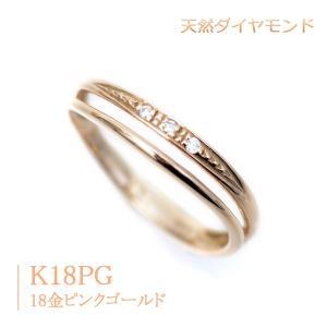 ピンキーリング ピンクゴールド 18金 リング 2連調ウェーブ デザイン 18k ダイヤモンド ラッキーリング お守り 小指用 小さいサイズ 指輪|pendant