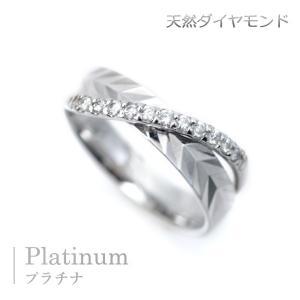 ピンキーリング プラチナ リング 指輪 Pt900 天然 ダイヤモンド キラキラ カット加工 お守り 小指用 pinky 小さいサイズ 指輪|pendant