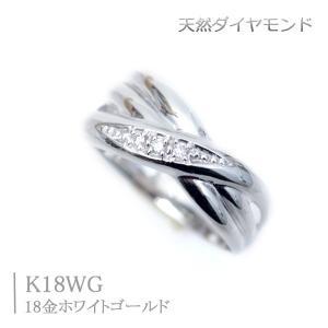 ピンキーリング k18WG 18金ホワイトゴールド 天然 ダイヤモンドリング ラッキーリング クロス お守り 小指用 小さいサイズ 指輪|pendant