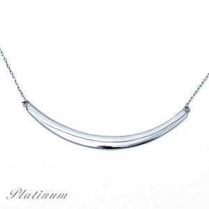 プラチナ ネックレス スマイル ネックレス レディース 約50cm 月形 大 アーチ ネックレス バーネックレス Pt900 Pt850|pendant
