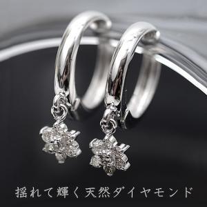 ピアリング 正規品 優しく揺れる フラワーモチーフ 天然 ダイヤモンド 計0.14ct/K14WG ピアスみたいな イヤリング|pendant