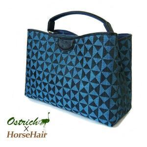 ホースヘア オーストリッチ バッグ 2WAY ハンドバッグ ショルダーバッグ 革使用 オシャレ 三角チェック 格子柄|pendant