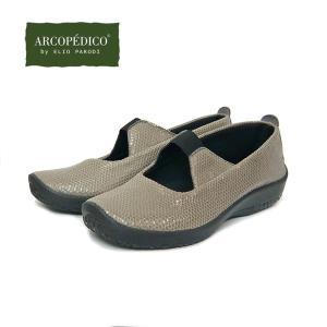 アルコペディコ バレリーナ ARCOPEDICO 靴 エリオさんの靴 SILVIA2 シルヴィア2 シルビア2|pendant