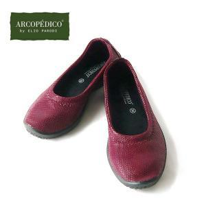 アルコペディコの靴 バレリーナ ARCOPEDICO 靴 エリオさんの靴 SILVIA1 シルヴィア1 シルビア1|pendant