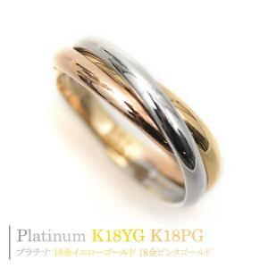 18金 リング プラチナ リング K18YG K18PG Pt900 3色 シンプル 3連リング調 ファッションリング 指輪 メンズ レディース|pendant