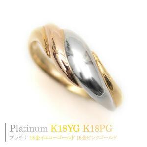 18金 リング プラチナ リング K18YG K18PG Pt900 丸み 3色 ウエーブ ライン 指輪 人差し指 中指用 薬指用|pendant