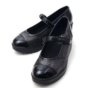 ルコライン 靴 アージレ バイ ルコライン ワンストラップ シューズ agile-236BK HAMLET ヘビ柄 ブラック バレエシューズ agile by RUCO LINE|pendant