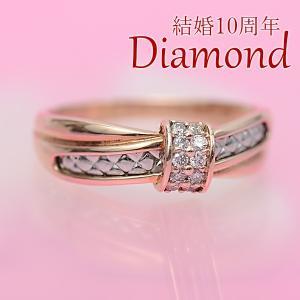 結婚 10周年 記念日 天然 ダイヤモンド リング 指輪 18金ピンクゴールド クロスリボン デザイン K18PG Pt900 プラチナ入り スイートテン 受注生産/納期約4週間|pendant