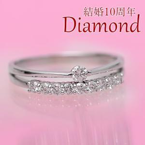 結婚 10周年 記念日 天然 ダイヤモンド リング 指輪 18金ホワイトゴールド 2連リング調 デザイン K18WG 0.30ct スイートテン 受注生産 納期約4週間|pendant