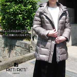 パティパティ コート PATTi PATTi ダウンコート モカ グレー Lサイズ レディース 発熱ダウン 現品限り 在庫処分品|pendant