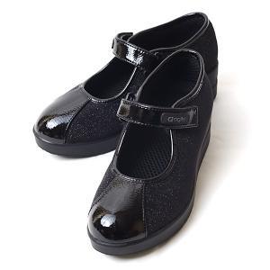 ルコライン アウトレット 靴 アージレ バイ ルコライン ストラップ シューズ ブラック PATEN...