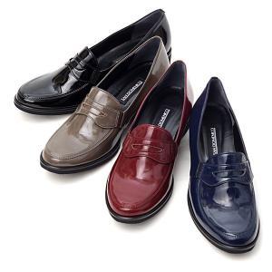アウトレット メーカー在庫処分 ローファー パンプス 日本製 靴 レディース 婦人靴 エナメル調 合成皮革 3E ウェッジソール サン ドメニコ SAN DOMENICO  J001|pendant