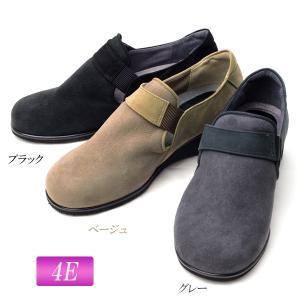 アウトレット メーカー在庫処分 マジックテープ ストラップ シューズ 日本製 靴 レディース 婦人靴 シープスキン 羊革 内側ボア ワイズ 4E SAN DOMENICO J002|pendant