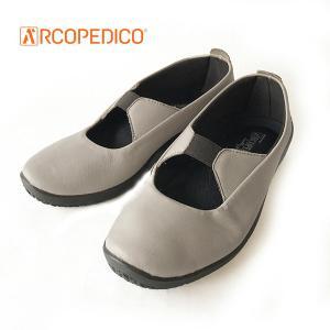 アルコペディコ セール ARCOPEDICO 靴 バレリーナ ジオ2 GEO2 トープ グレージュ グレー ベージュ エリオさんの靴 サイズ交換・返品不可|pendant