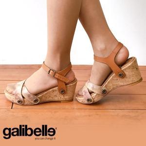 サンダル galibelle ガリベル DANIELA キャメル ウエッジソール クロスベルト 3色 レディース 革 3ストラップ 付け替え可能 galibelle-001 ポルトガル製|pendant