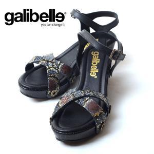 サンダル galibelle ガリベル DANIELA ブラック ウエッジソール クロスベルト 3色 レディース 革 3ストラップ 付け替え可能 galibelle-001 ポルトガル製|pendant