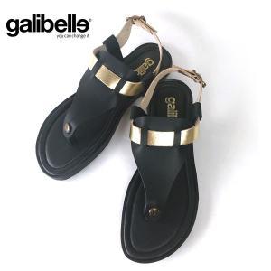 サンダル galibelle ガリベル KARINA ブラック 黒 トング レディース フラットシューズ 変身 甲ベルト 革 3種類 ストラップ 付け替え可能 galibelle-002|pendant