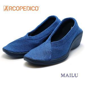 アルコペディコの靴 ARCOPEDICO MAILU マイル デニム色 ブルー エリオさんの靴 クラシックライン ニットアッパー 4.5cmヒール ポルトガル製|pendant