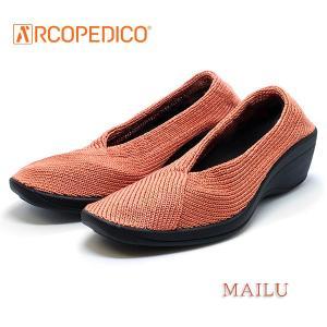 アルコペディコ ARCOPEDICO MAILU マイル スモークピンク エリオさんの靴 クラシックライン ニットアッパー 4.5cmヒール ポルトガル製|pendant