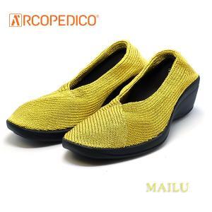 アルコペディコ ARCOPEDICO MAILU マイル マスタード エリオさんの靴 クラシックライン ニットアッパー 4.5cmヒール ポルトガル製|pendant