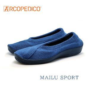 アルコペディコの靴 MAILU SPORT マイル スポーツ デニム色 ブルー ARCOPEDICO エリオさんの靴 クラシックライン フラットタイプ 3cmヒール ポルトガル製|pendant