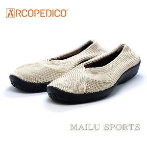 アルコペディコ 靴 MAILU SPORT マイル スポーツ ベージュ ARCOPEDICO エリオさんの靴 クラシックライン フラットタイプ 3cmヒール ポルトガル製|pendant