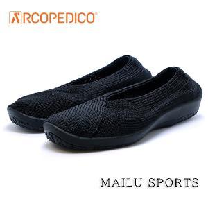 アルコペディコ 靴 MAILU SPORT マイル スポーツ ブラック 黒 ARCOPEDICO エリオさんの靴 クラシックライン フラットタイプ 3cmヒール ポルトガル製|pendant