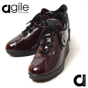 ルコライン スニーカー アージレ agile RUCO LINE 靴 ULTRA STRASS エナメル調 ボルドー ラインストーン付 サイドファスナー付き agile-188DVI 数量限定品|pendant