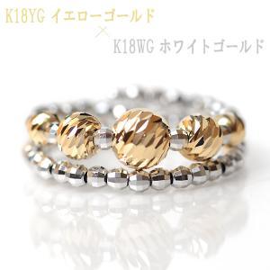 18金 リング 2連調 5mm玉入り ミラーボール K18 コイルリング カットボール スパイラル 指輪 形状記憶ワイヤー入り フリーサイズ K18YGxWG / K18PGxWG|pendant