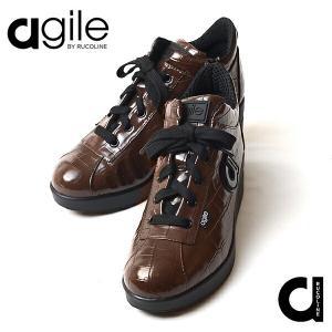 ルコライン 靴 アージレ バイ ルコライン agile-044 NEXUS クロコ型押し ブラウン 茶色 サイドファスナー付 幅広 3E スニーカー agile by RUCO LINE|pendant