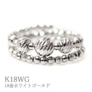 18金 ホワイトゴールド リング 2連調 コイルリング K18WG 5mm玉入り ミラーボール カットボール スパイラル 指輪 形状記憶ワイヤー入り リング k18 フリーサイズ pendant