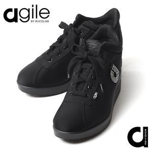 ルコライン 靴 アージレ バイ ルコライン agile-065 サイドファスナー付 GIAMAICA STRASS ブラック 黒  aマーク ラインストーン付き 3E agile by RUCO LINE|pendant