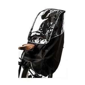 最新版 Active Winner 子供乗せ自転車 チャイルドシート レインカバー 自転車 後ろ 撥水加工 収納バッグ付|penguin-design