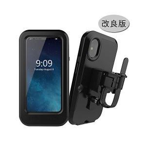 Bleaf iPhone X/XS(5.8インチ)用 防水ケース スマホホルダーマウント 360度回転 防水 密閉型 自転車スタンド 携帯電話 ロー|penguin-design