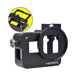 [MENGS] バックカバー付き アルミ合金の保護枠のハウジングケース き +52mm UVフィルタ...