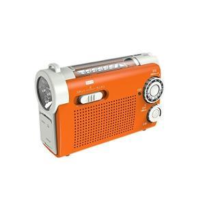 WINTECH 手回し充電AM/FMラジオライト(FMワイドバンド対応) オレンジ KDR-107D...