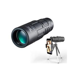 単眼鏡 望遠鏡 10×40高倍率スマホレンズ 単眼望遠鏡 ズーム レンズ携帯便利 軽量 防水 光学プ...