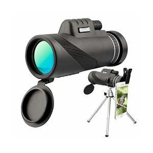 Quoll 単眼鏡 望遠鏡 40×60 10倍 高倍率 軽量 防水 防塵 コンサート オペラグラス アウトドア スポーツ ライブ 天体観測 野鳥観測