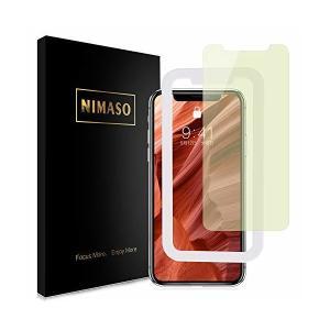 【ブルーライトカット】【ガイド枠付き】 Nimaso iPhone XR 用 強化ガラス液晶保護フィ...