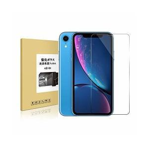 iPhone XR ガラスフィルム,FilmBank 【日本製素材旭硝子製】 iPhone XR フ...