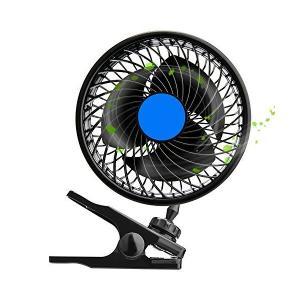 12V 6インチ 車載扇風機 クリップ扇風機 Boulou クリップスタンドタイプ 2段階風量調節 ...