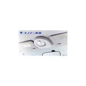 TOYOTA(トヨタ) 純正部品 SIENTA シエンタ 【NCP81G NCP85G】 ナノイー*...