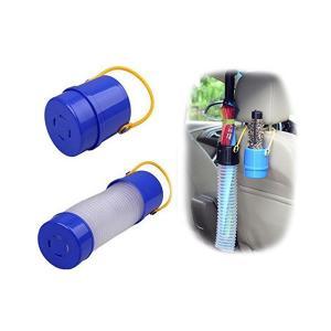 E-Fly 車用 傘ホルダー 伸縮 ジャバラ式 傘ケース レインジャバ 車の傘入れに あなたの車から...