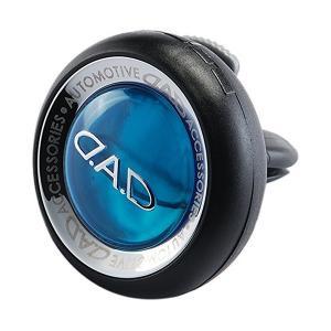 D.A.D (GARSON/ギャルソン) オートモーティブ フレグランス A/Cモデル セレブ AF...